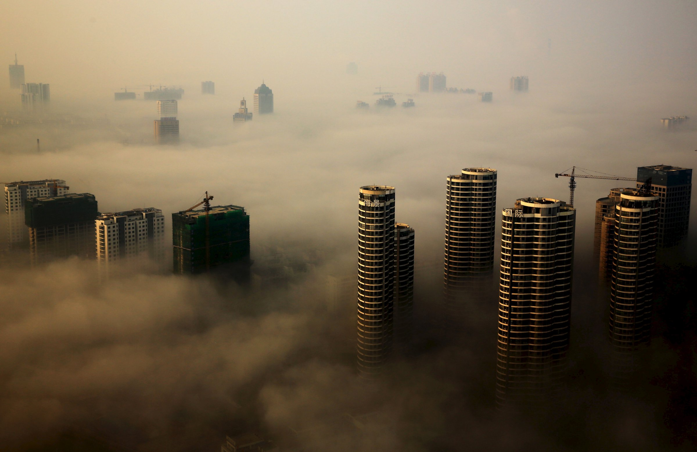 China atmosphere pollution