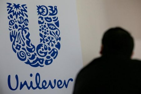 FILE PHOTO: The trademark of a Unilever organisation is seen during a Miko bureau in Saint-Dizier, France, May 4, 2016. REUTERS/Philippe Wojazer/File Photo