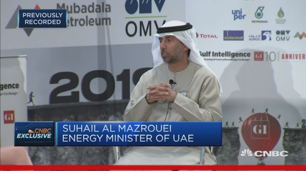 Demand for oil is flourishing during a healthy rate: UAE oil minister