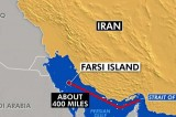 Iranian supertanker US attempted to seize moves toward different destination