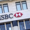 HSBC says it's done a world's initial trade financial transaction regulating blockchain