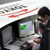 Tokyo bonds tighten adult 0.93pc, Nikkei 225 index climbed 139.83 points