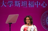 The First Lady's Travel Journal: Meeting with American and Chinese Students at … – The White House (blog)